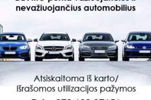 Automobilių supirkimas, ENTP pažymos